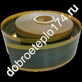 Изоляционный скотч в Челябинске в интернет-магазине www.dobroeteplo174.ru
